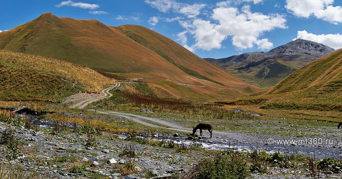 Слияние рек Южная и Северная Закка